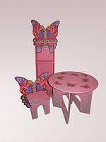 """Стіл круглий  + стілець  + шафа на 3 полиці """"Метелик"""""""