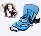 Бескаркасное детское автокресло Multi Function Car Cushion, Детское автокресло бескаркасное 9-18 кг (1-6 лет), фото 3