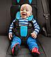 Бескаркасное детское автокресло Multi Function Car Cushion, Детское автокресло бескаркасное 9-18 кг (1-6 лет), фото 6