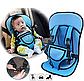 Бескаркасное детское автокресло Multi Function Car Cushion, Детское автокресло бескаркасное 9-18 кг (1-6 лет), фото 10