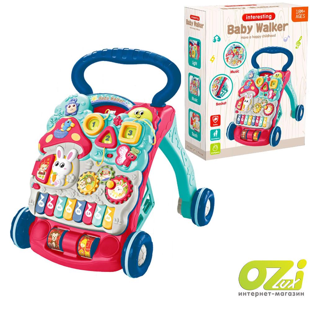 Детские интерактивние ходунки Jie star 25847E