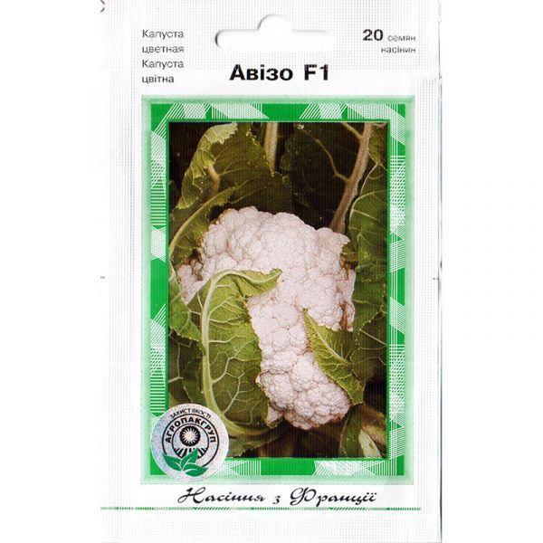 «Авизо» F1 (20 семян) от Clause, Франция