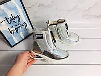 Демисезонные ботинки на девочку 27,28,29,30,31,32