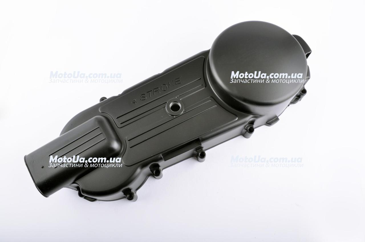 Крышка вариатора 4T GY6 125/150 (12/13 колесо, 152QMI, 157QMJ) KOMATCU