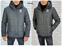 Стильная куртка мужская (только 46) 1254 нр