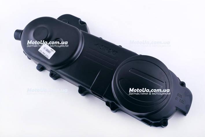 Крышка вариатора 4T GY6 50 (13 колесо, 139QMB) EVO, фото 2