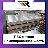 Ламинированный ПВХ металл (металл с полимерным покрытием) Ламинированная жесть ПВХ