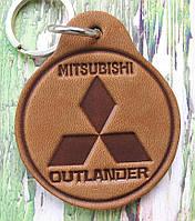 Брелок из кожи Mitsubishi Outlander Мицубиси Аутлендер