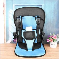 Безкаркасне автокрісло / Дитяче авто-крісло безкаркасне від 0,6 до 4 років
