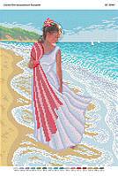 """Схема для часткової вишивки бісером """"Дівчина на березі моря"""""""