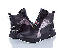 Детские ботинки Вessky, 32-37 размер, 8 пар