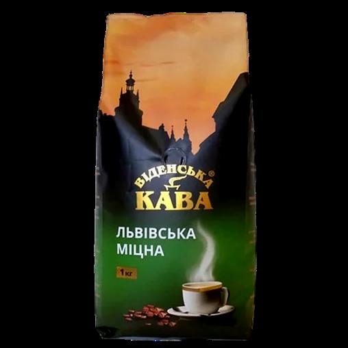 Кофе в зернах Віденська кава Міцна Львівська 1кг