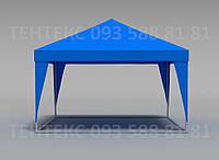 """Выставочная палатка """"Пирамида 4х4"""" на 20 человек - синий, фото 1"""