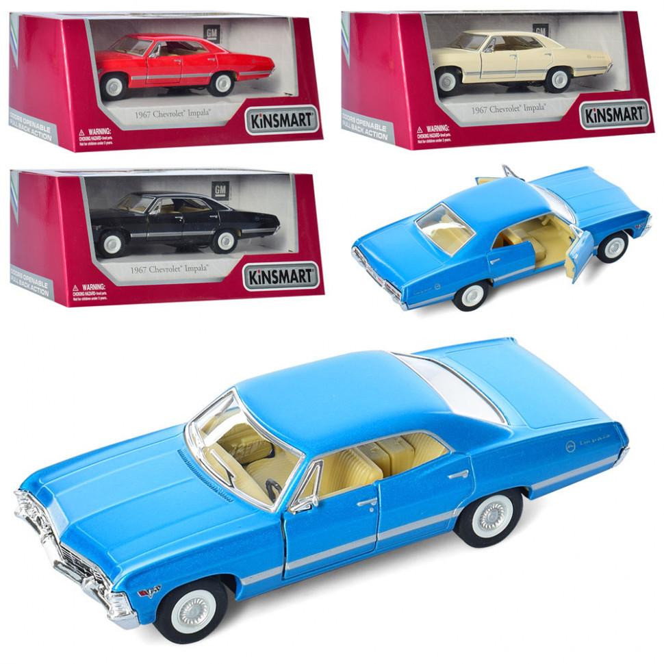 """Модель легкова Kinsmart """"Chevrolet Impala 1967"""", металева, 4 види, KT5418W"""