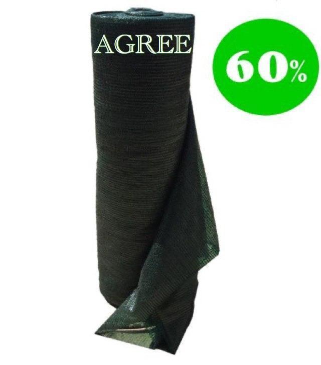 Сетка затенение AGREE - 60%  3.6м*50м