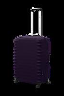 Чехол для чемодана Coverbag неопрен  M баклажан