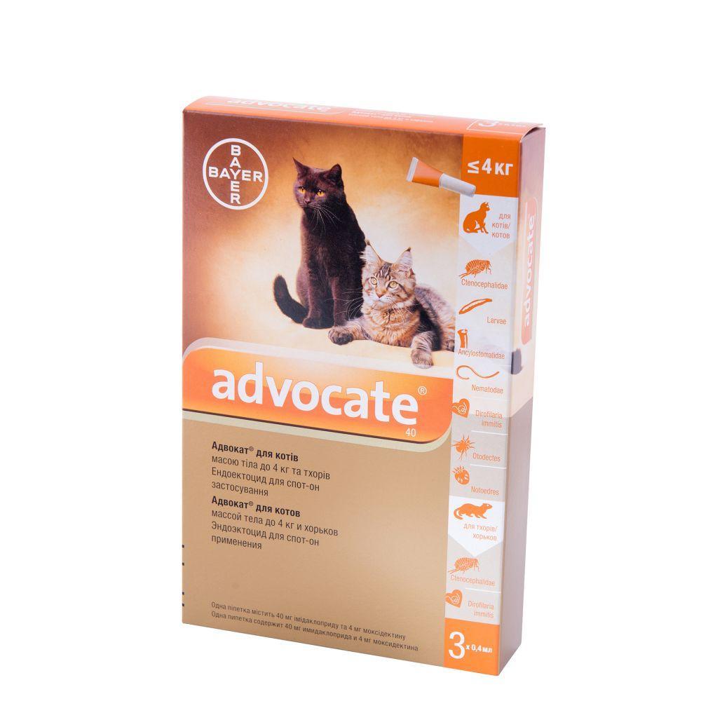 Капли Адвокат для Кошек до 4 кг (Advocate) от блох и клещей - 3 пипетки