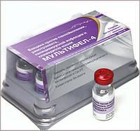 Мультифел-4 - Вакцина для Кошек