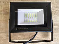 Led прожектор 50W 6400K Pars50 Horoz Electric