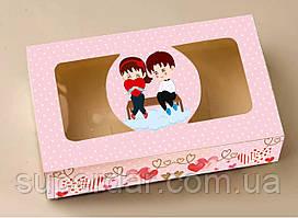 """Коробка для десертів, еклерів та macarons, 200х115х50 мм, """"КОХАННЯЧКО"""""""