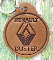 Автобрелок RENAULT Duster Рено Дастер брелки для авто ключей