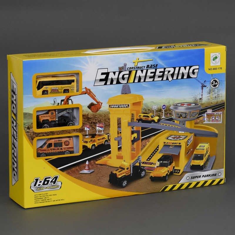"""Гараж  """"Строительная база"""" 3 машинки, в коробке 660-170"""