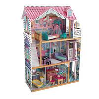 Кукольный домик Annabelle KidKraft 65934