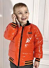 Демисезонная куртка БОМБЕР МОНКЛЕР р.116-146, фото 2