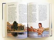 Библия в пересказе для детей, фото 3