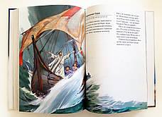 Библия в пересказе для детей, фото 2