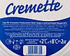 Сыр Сливочный 65% Hochland Сremette Германия  2кг, фото 3