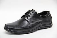 Мужские кожаные туфли Matador 5230 Ш