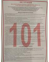 Инструкция по пожарной безопасности гаражей, сто, автостоянок