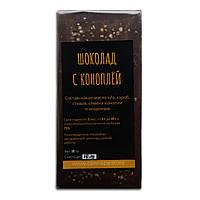 Шоколад с семенами конопли без сахара | ручная работа