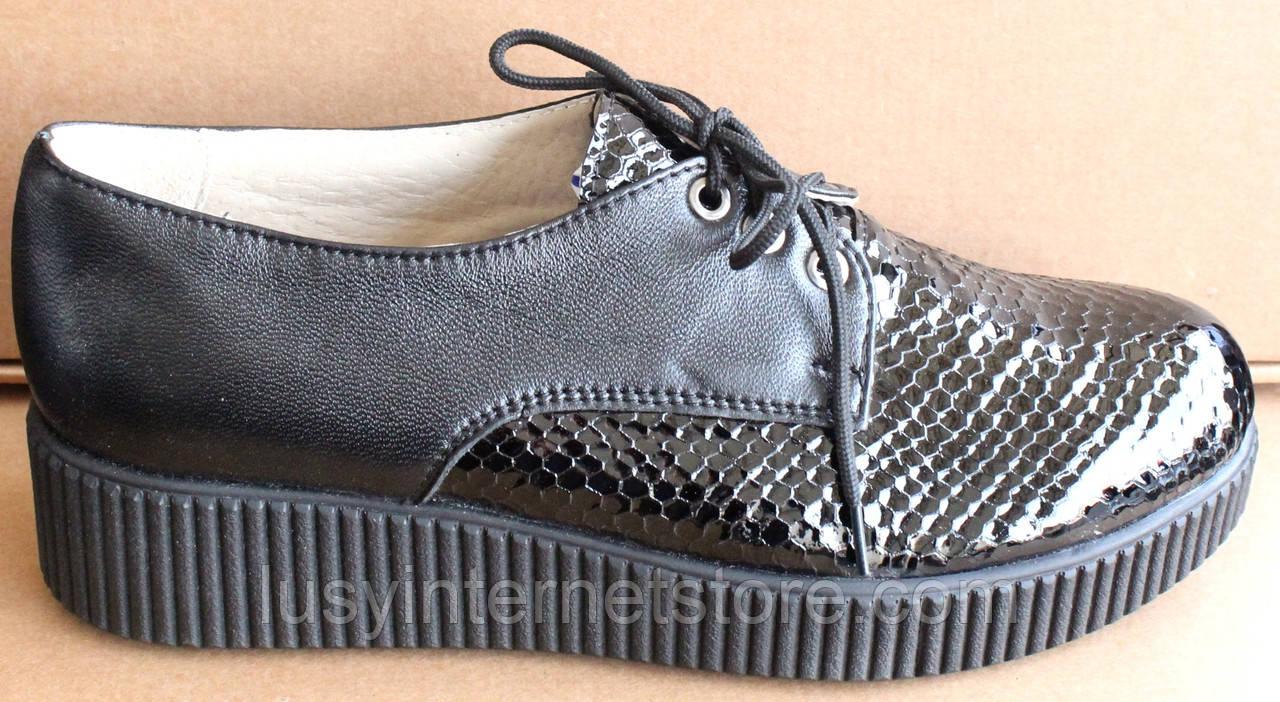 Туфли черные женские на широкую ногу от производителя модель БР1012Т