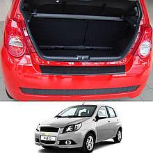 Пластикова захисна накладка на задній бампер для Chevrolet Aveo T255 5dr хетчбек 2008+