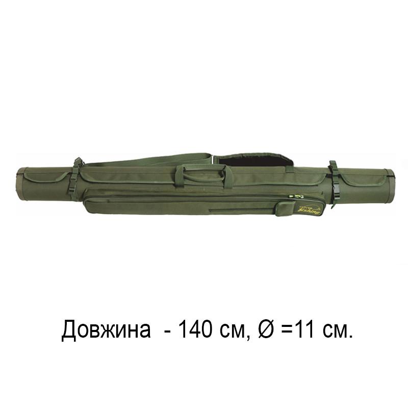 Тубус для спиннингов КВ-4б Acropolis