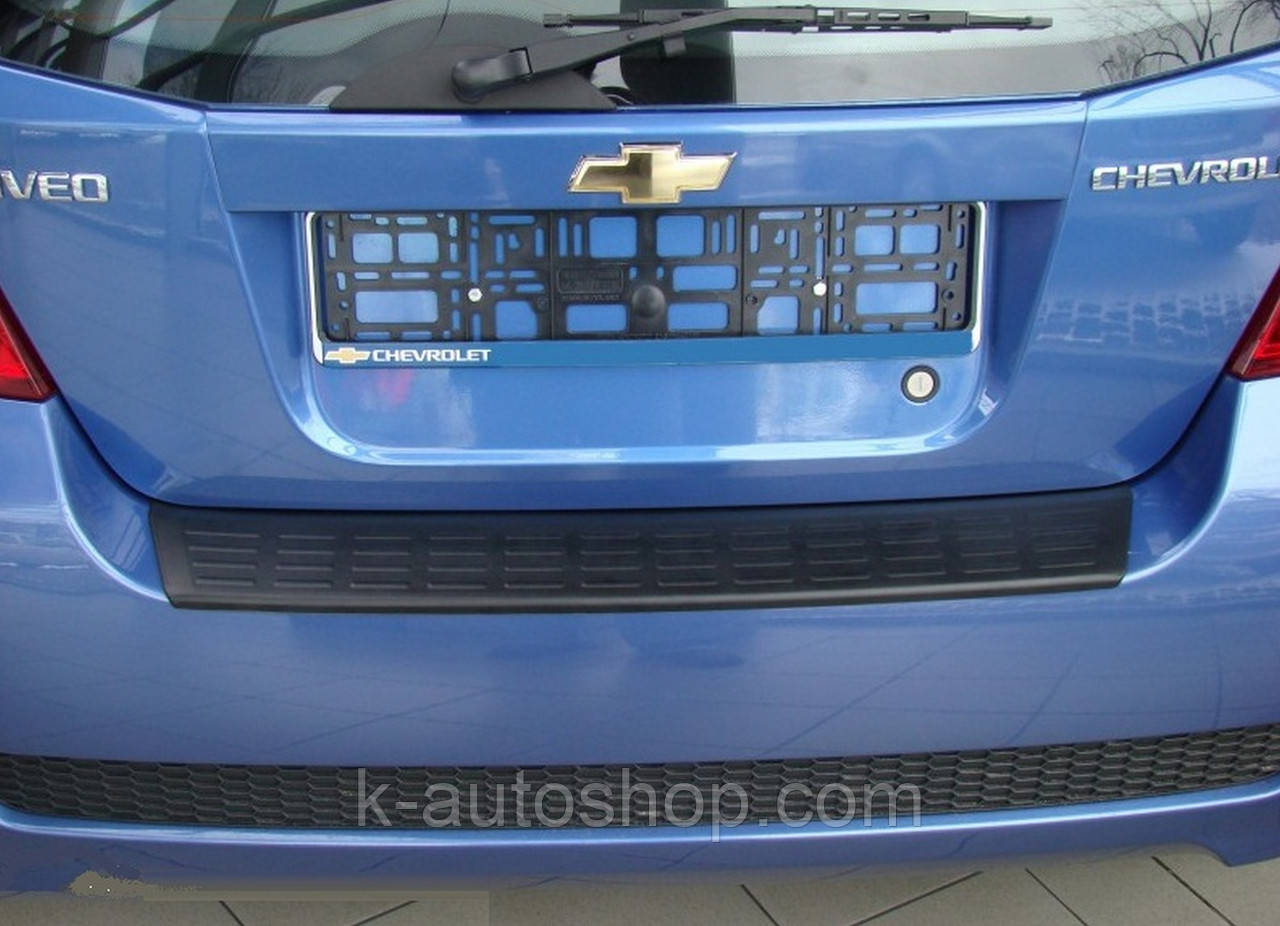 Пластикова захисна накладка на задній бампер для Chevrolet Aveo T255 5dr хетчбек 2008>, фото 3