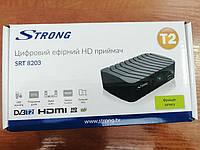 Цифровой тюнер Т2 Strong SRT 8203 HD