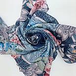 10438-13, павлопосадский платок из вискозы с подрубкой 80х80, фото 7