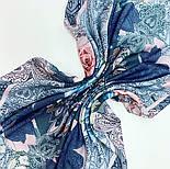 10438-13, павлопосадский платок из вискозы с подрубкой 80х80, фото 9