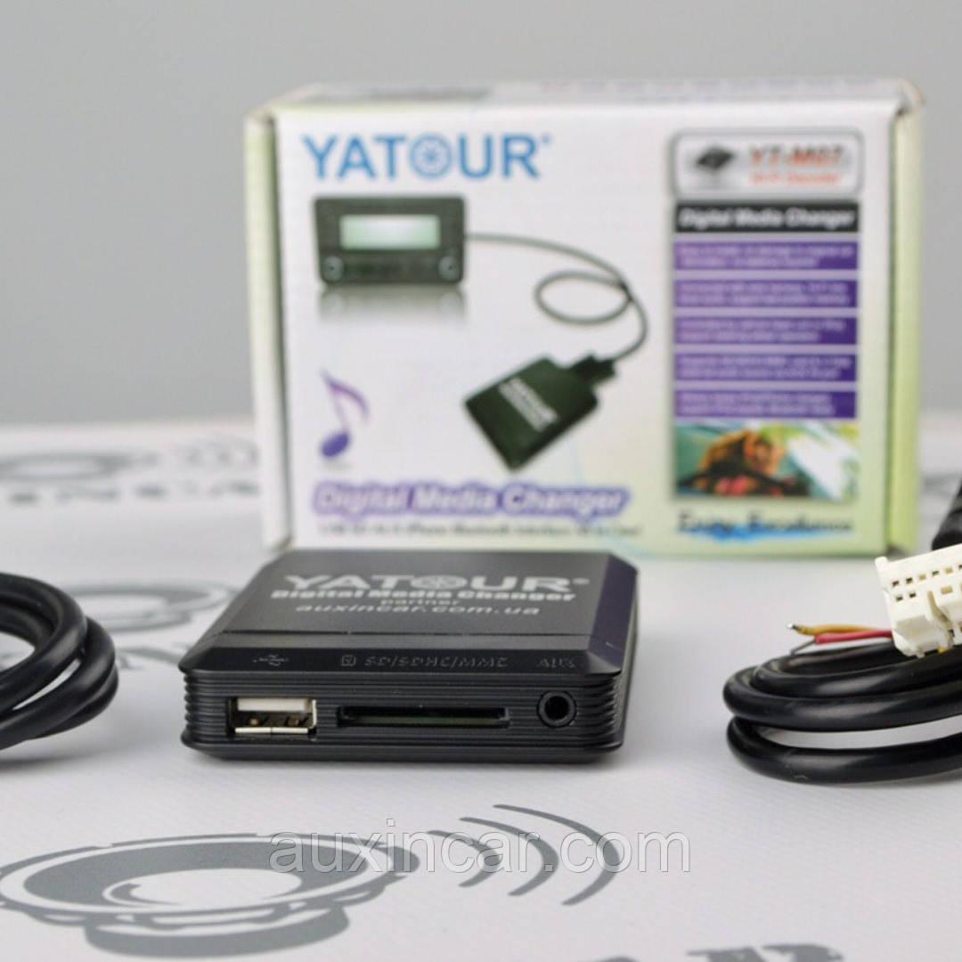 Адаптер MP3 Yatour M07 USB/SD_CARD/AUX/IPOD для Infiniti
