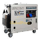 Дизельный генератор Könner & Söhnen KS 9202HDES-1/3 ATSR (двигатель Euro II), фото 2