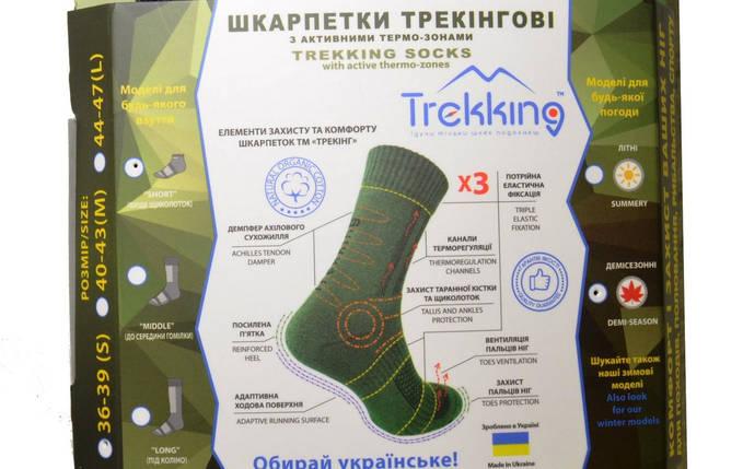 """Трекінгові шкарпетки демісезонні ТМ """"Trekking"""" Short (короткий) зелені, фото 2"""