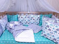 """Комплект в кроватку """"Слоники"""" (15 предметов)"""