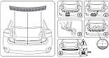Пластиковая защитная накладка на задний бампер для Chevrolet Aveo T255 5dr хетчбек 2008+, фото 5