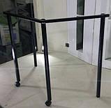 Каркас металевий для столу трапеції мобільного, фото 3