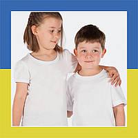 Детская футболка для сублимационной печати