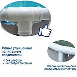 Каркасный бассейн Intex 26712, (366 x 76 см) (фильтр-насос 2 006 л/ч), фото 6