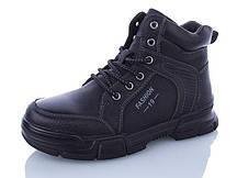 Детские ботинки Kimboo, 32-37 размер, 8 пар